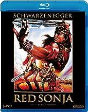 Arnold Schwarzenegger - Red Sonja [Edizione: Giappone] [Italia]