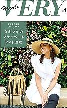 表紙: Mini VERY vol. 1 タキマキのプライベートフォト連載~滝沢家の風景~ (光文社デジタルミニブック) | 滝沢 眞規子