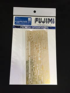 Photo-Etched Parts for IJN Aircraft Carrier Kaga 1/700