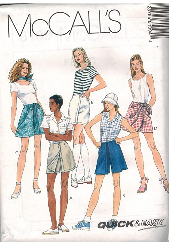 8109 McCalls Sewing Pattern UNCUT Misses Quick Easy Skort with Darts Size 4 6 8