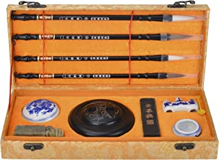 asian calligraphy supplies