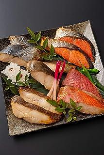 三陸麻生 西京漬け 詰合せ (5種10切れ) 紅鮭 鰆 銀鱈 金目鯛 からすがれい 西京焼 魚 ギフト 贈答 贈り物 内祝い お返し 出産 プレゼント 食べ物 食品 リアスの恵み