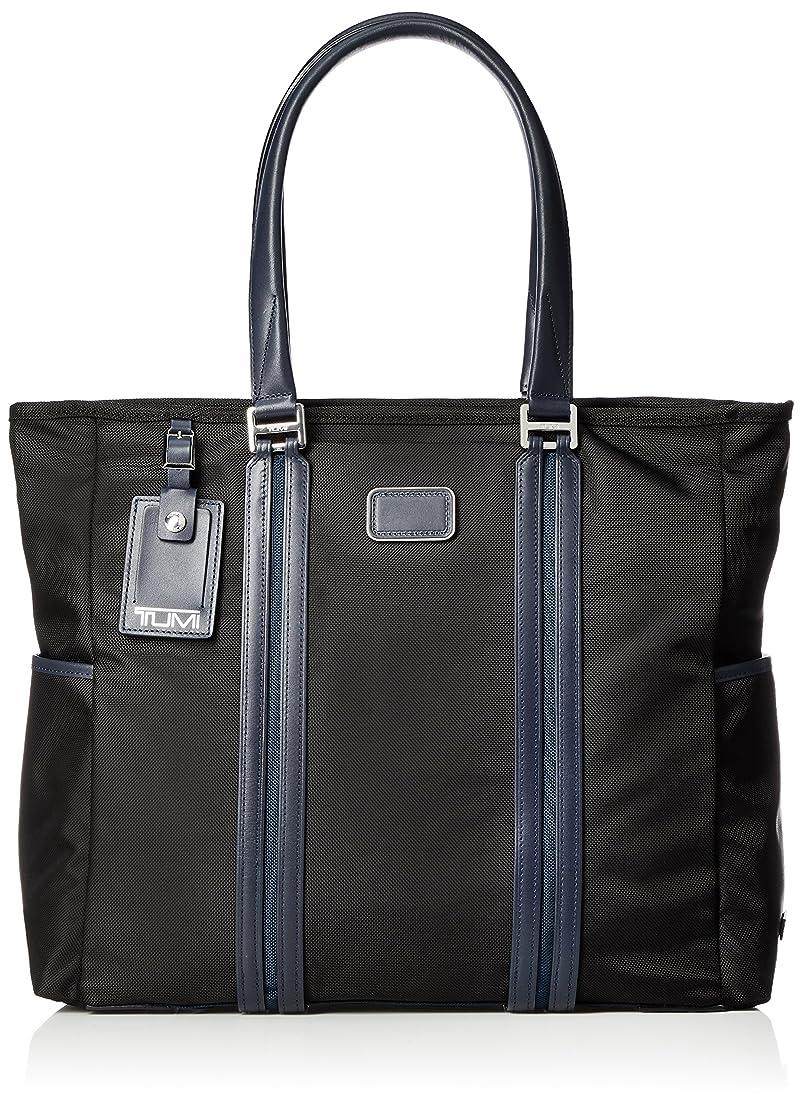 ゴミ箱を空にするのぞき見魅惑的なトートバッグ 公式 正規品 日本限定コレクション JARVIS ノース?サウス?トート