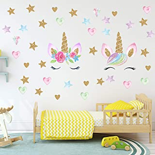 Unicorn Wall Decals,Unicorn Wall Sticker Decor with Heart Flower Birthday Christmas Gifts for Boys Girls Kids Bedroom Decor Nursery Room Home Decor (2 Pack Unicorn) (A-Unicorn)