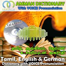 Tamil, English and German dictionary with voice pronunciation
