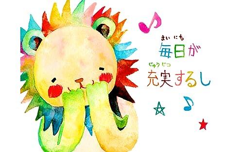 『佐藤玲奈 絵本アプリ『ミラックル 好きなことをしよう』』の4枚目の画像