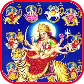 Best gujarati bhajan mp3 app Reviews