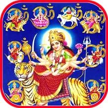 Best aadhya shakti aarti mp3 Reviews