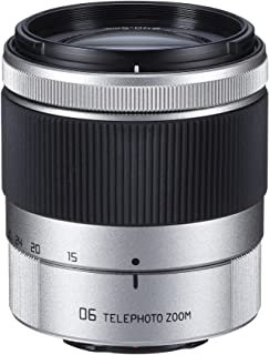 Pentax 06 Telephoto Zoom Lens 15-45mm