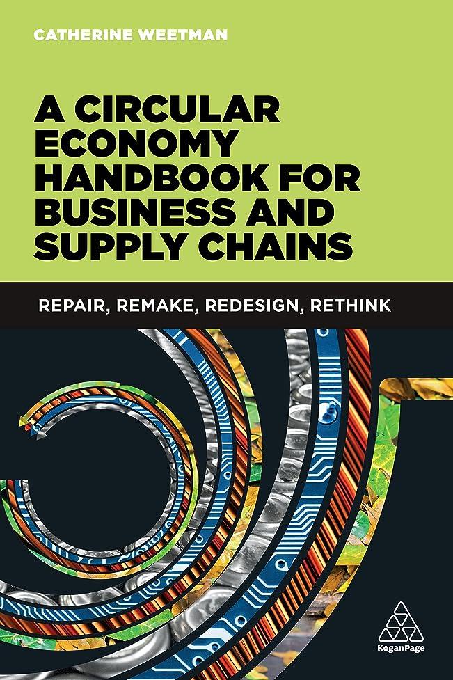 記念碑的な過度のパッチA Circular Economy Handbook for Business and Supply Chains: Repair, Remake, Redesign, Rethink (English Edition)