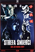 Saat po long [DVD] (IMPORT) (No English version)