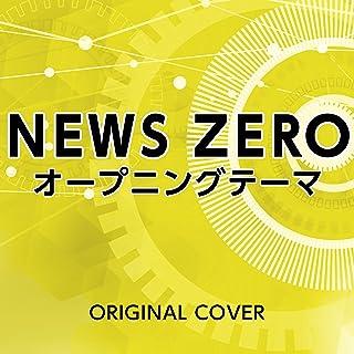 NEWS ZERO オープニングテーマ ORIGINAL COVER