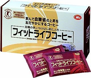 フィットライフコーヒー 30包
