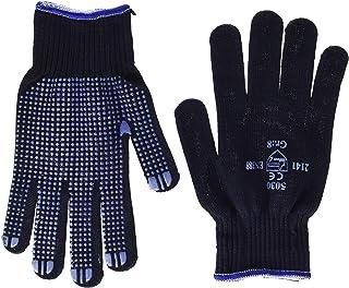 600g Point Bleu Ndier Antid/érapants PVC Protection Dotted Cordes Gants en Tricot de Coton Tricot cha/îne de Travail Gants 5 Paires Produits//Accessoires pour Sport