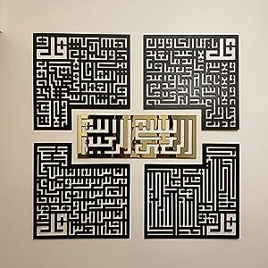 IWA Concept Wooden 4 Quls Kufic Islamic Decor | Islamic Ramadan Wall Decorations | Modern Muslim Housewarming Gift | Arabic Calligraphy | Surah Al Ikhlas Al Kafirun Al Falaq Al NAS