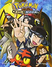 Pokémon: Sun & Moon, Vol. 1 (1) (Pokemon)