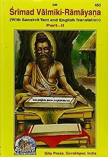Srimad Valmiki Ramayana: Pt . 2