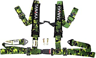 Tanaka Phantom Series Buckle 4 Point Safety Harness Set with Ultra Comfort Heavy Duty Shoulder Pads (Camouflage)