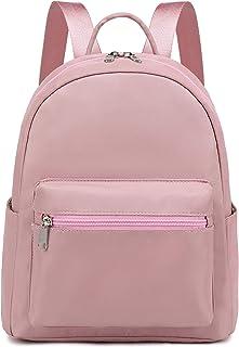 حقيبة ظهر صغيرة للبنات مقاومة للماء حقيبة كتف صغيرة للنساء البالغين والأطفال للجنسين
