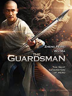 The Guardsman (English Subtitle)