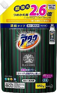 【大容量】アタックNeo 洗濯洗剤 ブラックカラー 液体 詰替用 950g