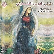 palestinian wedding songs