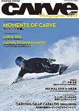 表紙: CARVE MAGAZINE 2019 (MIX Publishing) | MIXINC.