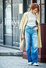 表紙: WEARISTA kayo コーデのルール 365スタイルBOOK (単行本) | kayo