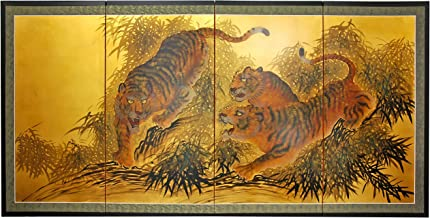 Oriental Furniture 36 Gold Leaf Tigers on the Move