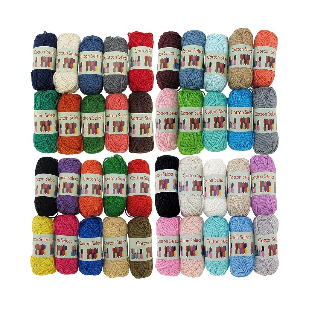 BambooMN Brand - Cotton Select Bonbon Yarns - Assortment 88 (Color A,B,C,D) - 10x 10g Solid Color Mini Ball - 4 Pack
