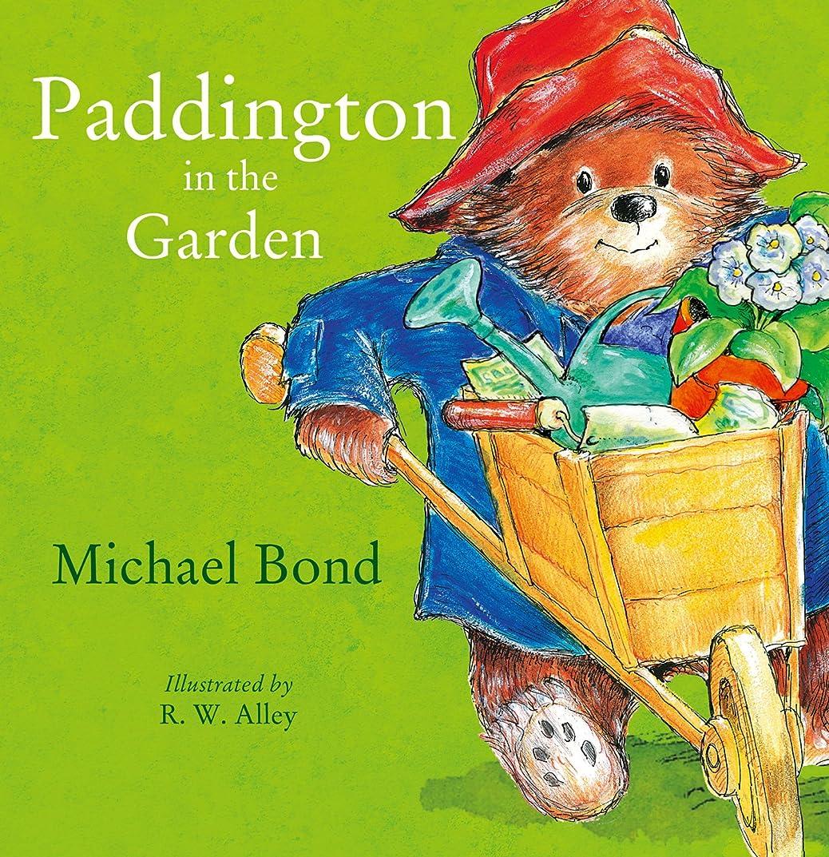 副空いているシャーロットブロンテPaddington in the Garden (English Edition)