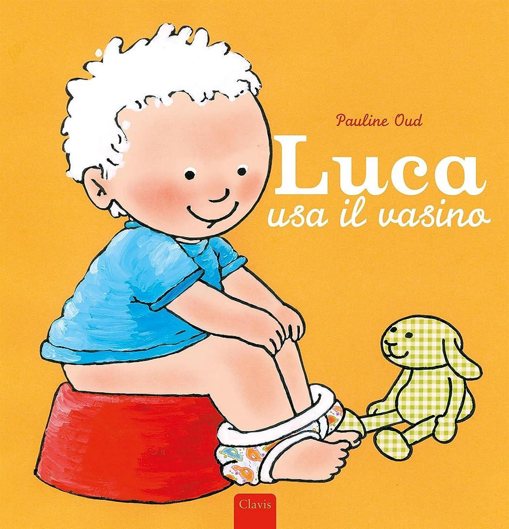 召喚する小間ボタンLuca usa il vasino (Italian Edition)