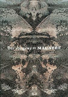 Official Band Score Dir en grey 「MACABRE」 (バンドスコア)