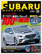 SUBARU MAGAZINE vol.30 (CARTOP MOOK)