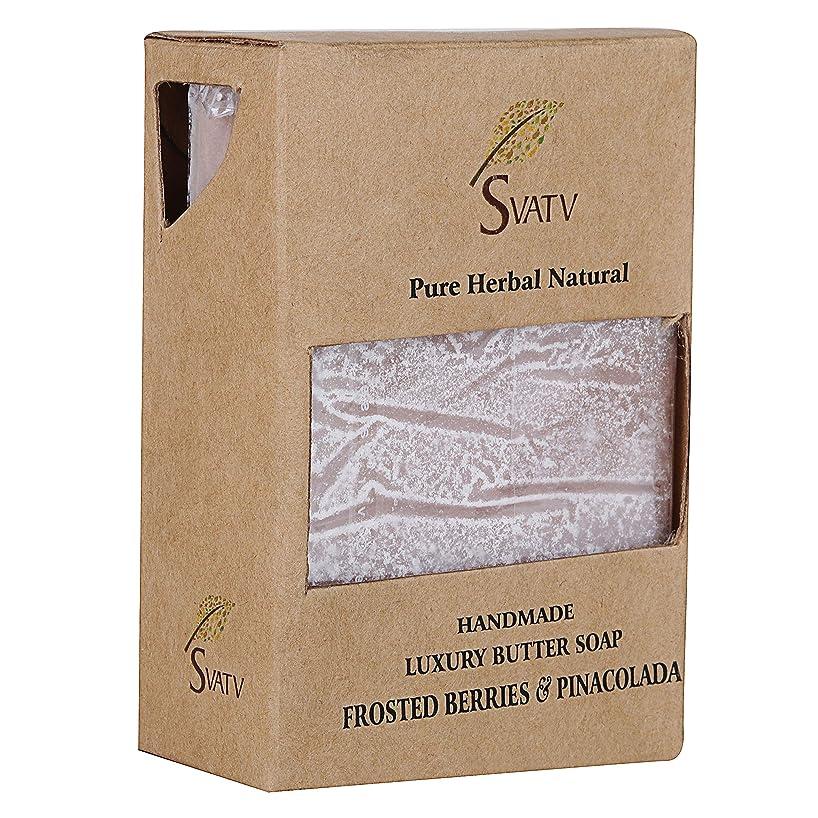 セットするつかまえる守銭奴SVATV Handmade Luxury Butter Soap Frosted Berries & Pinacolada For All Skin types 100g Bar