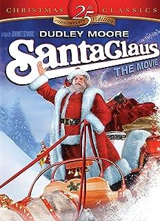 Santa Claus: The Movie 25th Anniversary Edition