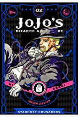 JoJo's Bizarre Adventure: Part 3--Stardust Crusaders, Vol. 2 (English Edition) eBook Kindle