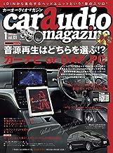表紙: Car audio magazine (カーオーディオマガジン)  2020年 01月号 [雑誌] | カーオーディオマガジン編集部