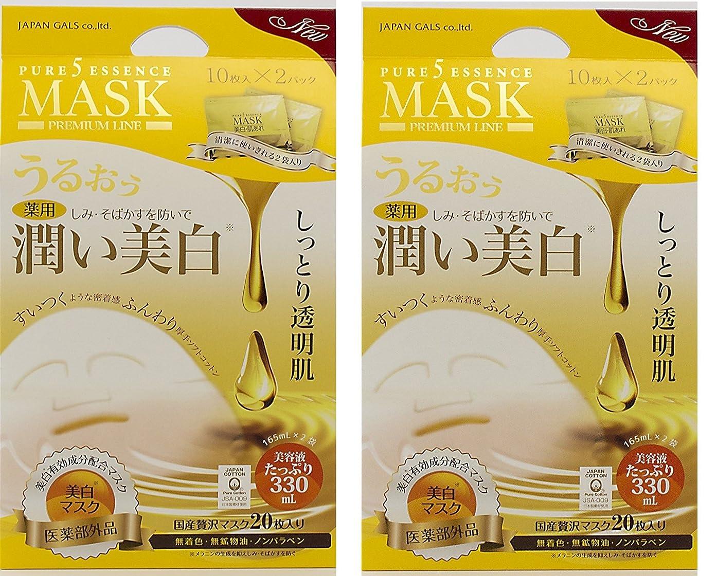 見える血統通常【お得なまとめ買い】ジャパンギャルズ ピュア5エッセンスマスク(薬用) 10枚入り×2袋【2個セット】