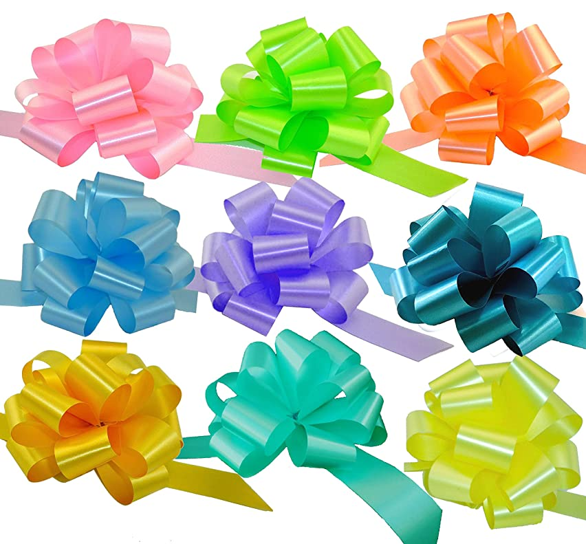 Easter Gift Basket Pull Bows - 5