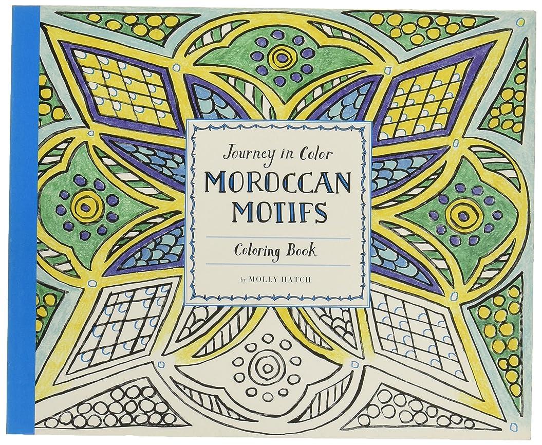 長いです警戒地球Chronicle Books(クロニクルブックス)カラージャーニー モロカンモチーフス(H22.8×W28×D0.9cm)