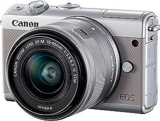 Canon EOS M100 - Cámara Evil compacta de 24.2 MP (LCD FHD Bluetooth WiFi/NFC Dual Pixel AF DIGIC 7) Gris - Kit Cuerpo con Objetivo EF-M 15-45 mm