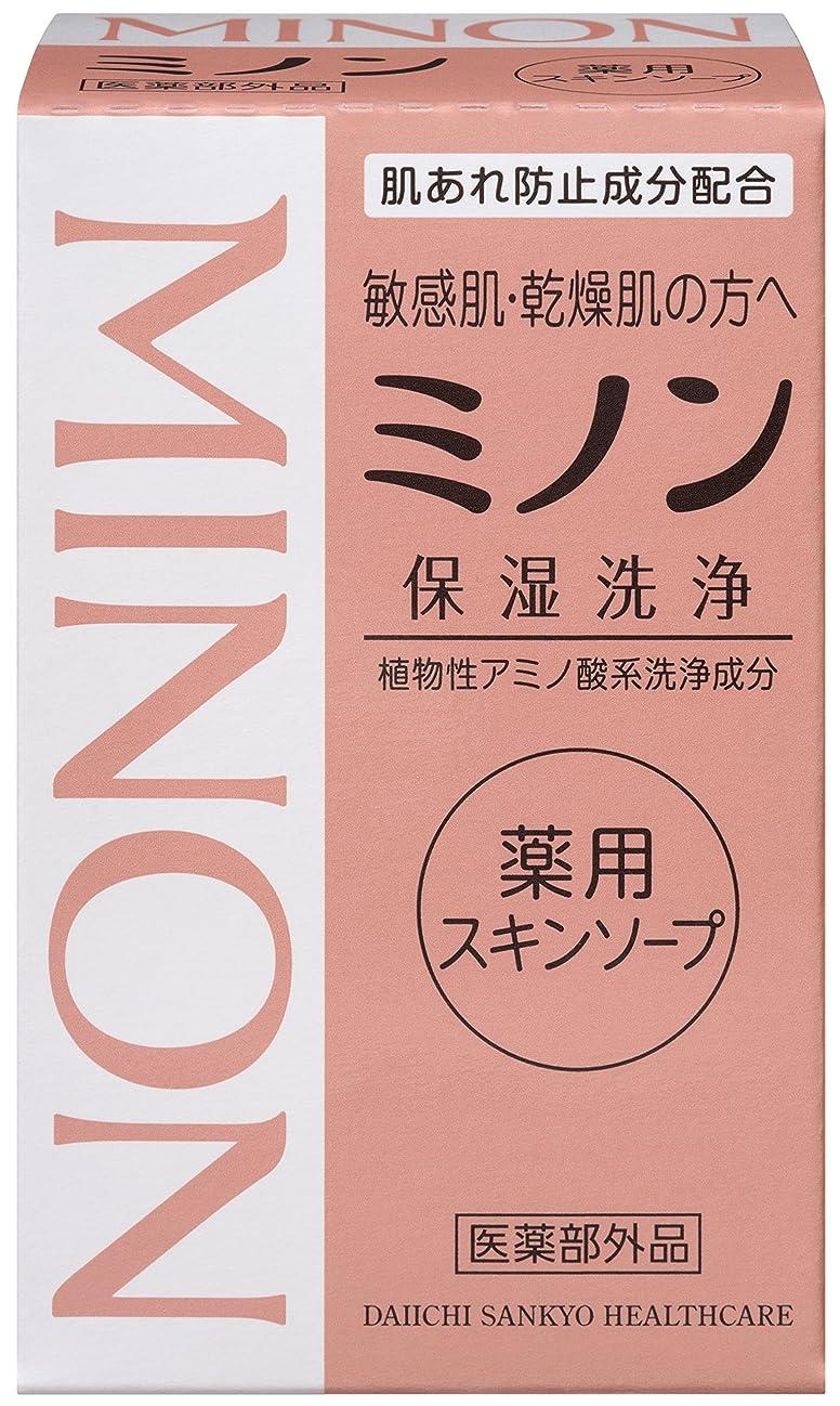 セミナー牽引ナットMINON(ミノン) 薬用スキンソープ 80g 【医薬部外品】