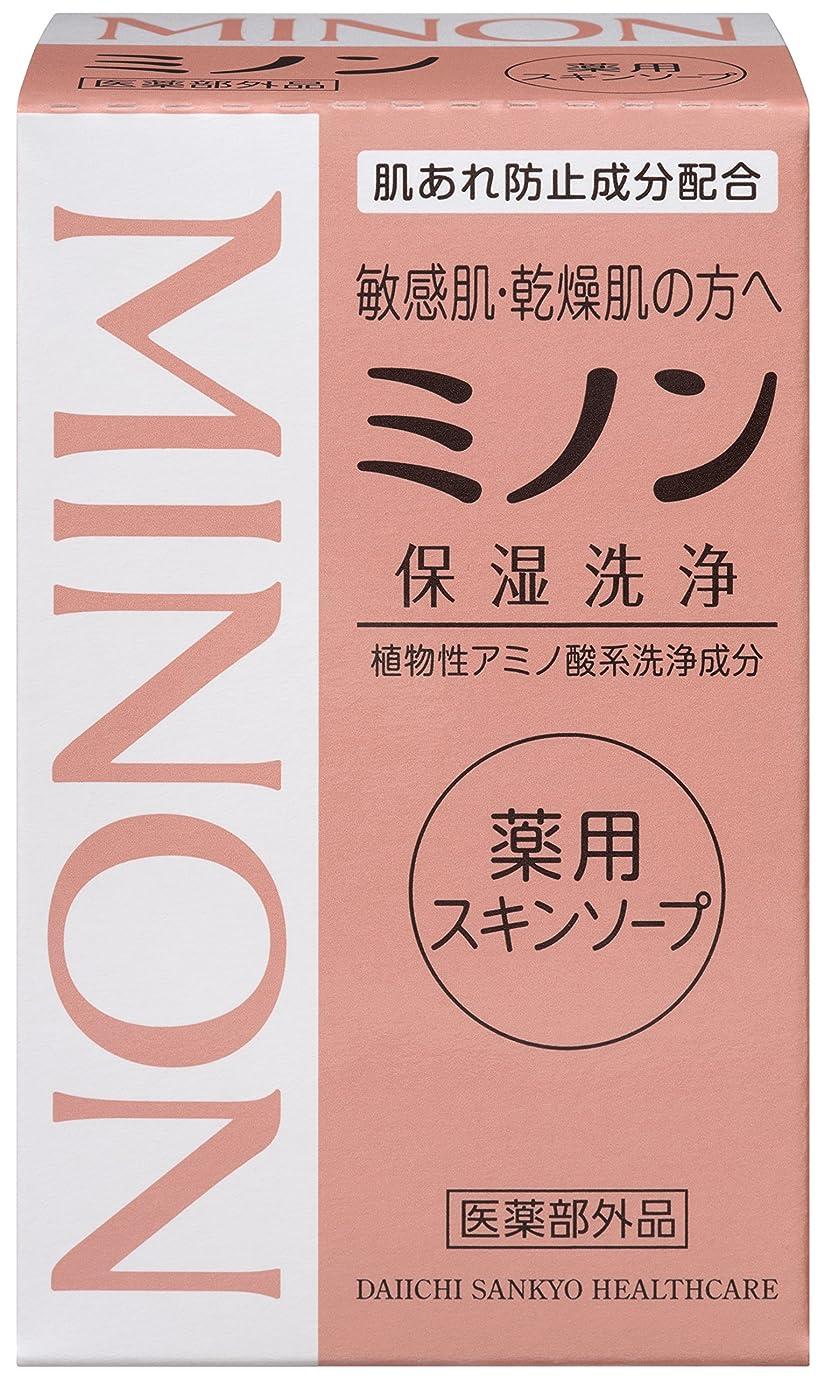 パイプラインの前で損傷MINON(ミノン) 薬用スキンソープ 80g 【医薬部外品】