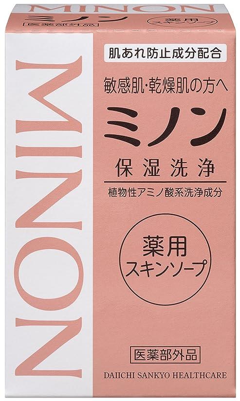 火山のキャロライン巻き戻すMINON(ミノン) 薬用スキンソープ 80g 【医薬部外品】