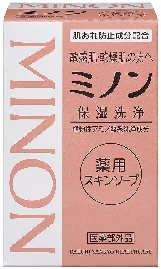 延ばす降雨ロック解除MINON(ミノン) 薬用スキンソープ 80g 【医薬部外品】