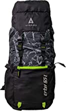 Strabo Orbit Camo Rucksacks With Shoulder Suspenders For Trekking Hiking Travel Backpack