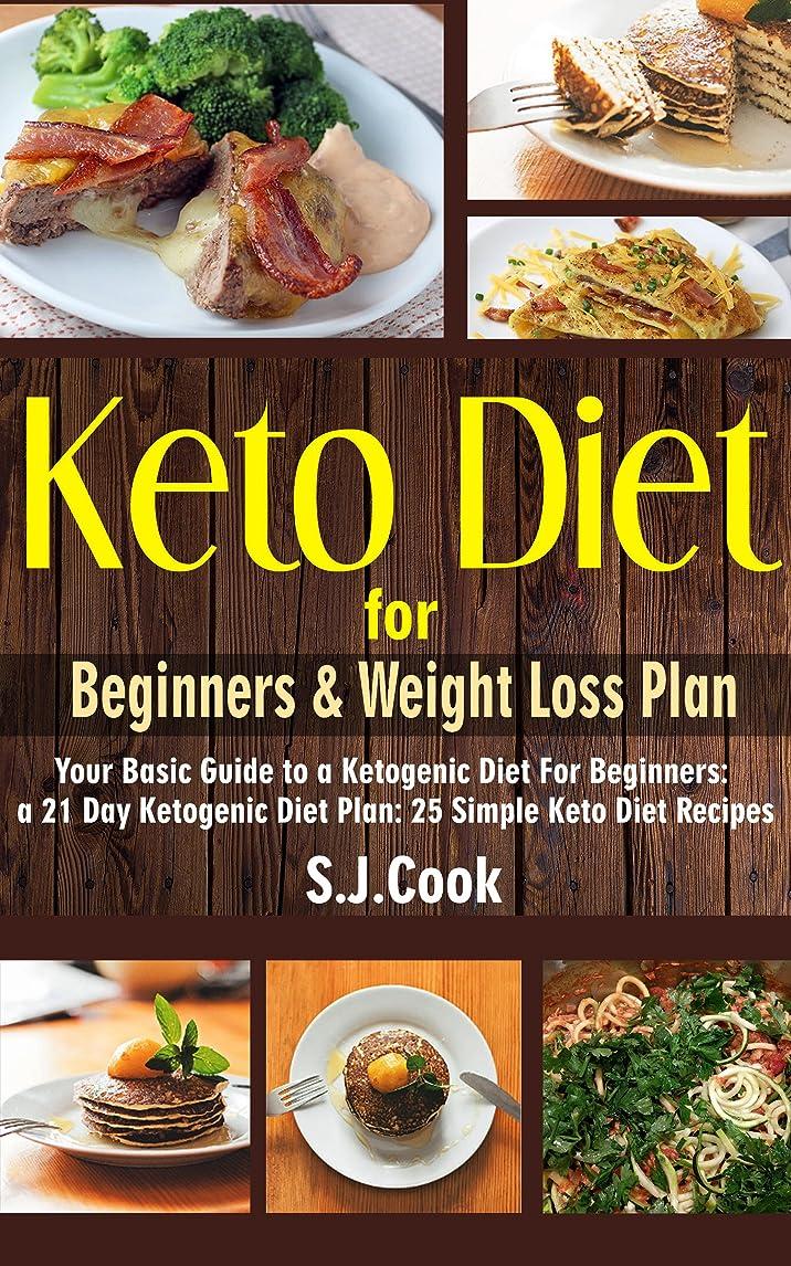 反発する電子トロリーKeto Diet for Beginners & Weight Loss Plan: Your Basic Guide to a Ketogenic Diet For Beginners: a 21 Day Ketogenic Diet Plan: 25 Simple Keto Diet Recipes (Keto diet books) (English Edition)
