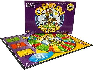 キャッシュフロー・フォー・キッズ 日本語版ーCASHFLOW for kids―金持ちが、お金について自分の子どもに教えていること