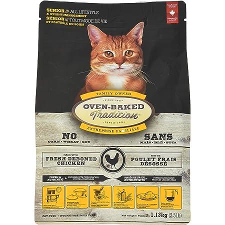オーブンベークドトラディション 老猫・体重管理用 総合栄養食 キャットフード チキン 1.13kg 9720-2.5